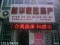 南京大厂新华家政装饰服务公司