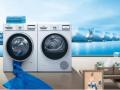 鞍山海尔洗衣机维修