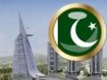 巴基斯坦簽證-巴基斯坦商務簽證-巴基斯坦簽證辦理