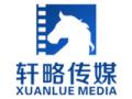 长沙拍摄 长沙制作 长沙影视制作公司