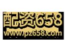 青山湖配资公司