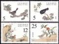 上海文革邮票回收我司免费上门收购