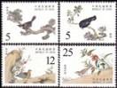 邮票回收|上海邮票回收网