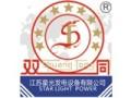江苏星光发电设备有限公司
