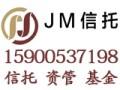 粤财信托北京鸿坤谷集合信托计划