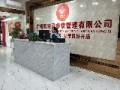 廣州飄味香餐飲管理有限公司