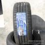 马牌轮胎215_批发采购_价格_图片_列表网