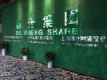 上海德升时装官方商城怎样做好德升,如何做市场,如何推广赚钱啊
