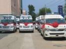 北京安援救护车出租有限公司