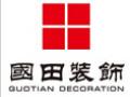 专业上海工厂装修,办公室装修,厂房装修,车间装修