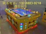 广州游戏机生产厂家