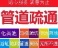 深圳海净洁清洁服务有限公司