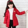 童装羽绒棉服_批发采购_价格_图片_列表网