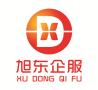 廣州旭東工商財稅代理有限公司