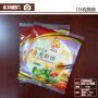 台湾美食月亮虾饼