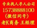 鹤壁调查公司 鹤壁私人调查公司鹤壁婚外情调查公司 电话