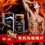 养肝解酒茶_养肝解酒茶价格_养肝解酒茶图片_列表网