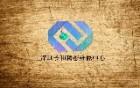 深圳市长和精密手机维修中心