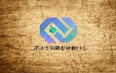 深圳市长和精密手机维修
