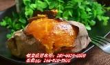 薯立方泉城烤薯