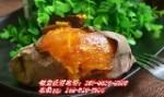 薯立方泉城烤薯(薯立方餐饮)