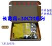 it产品盒_批发采购_价格_图片_列表网
