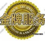 上海佳净家庭服务有限公司