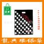 优质帆布购物袋_优质帆布购物袋价格_优质帆布购物袋图片_列表网