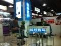 天津办理OPPO手机分期地址在哪里R9S分期首付多少钱