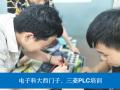 電子科大成電縱橫職業技術培訓學校