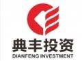 广州股票配资融资 广州期货配资融资 广州股指期货配资融资