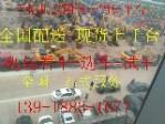 上海天成工程机械有限公司