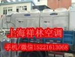 本公司常年出售回收新旧中央空调