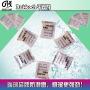硅胶硅胶干燥剂_硅胶硅胶干燥剂价格_硅胶硅胶干燥剂图片_列表网