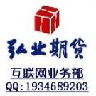 江浙沪期货开户网