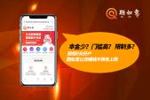 上海股指期货配资