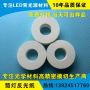 反光片塑胶_反光片塑胶价格_反光片塑胶图片_列表网