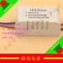 8-24w吸顶灯电源_8-24w吸顶灯电源价格_8-24w吸顶灯电源图片_列表网