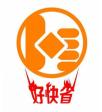 北京好快省会计服务有限公司