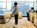 北京地毯清洗公司电话