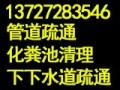 肇庆端州高要鼎湖小区清洁服务