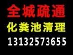 天津瑞祥管道疏通清洗工程有限公司(天津管道疏通)