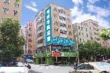 深圳市智创电脑培训有限公司