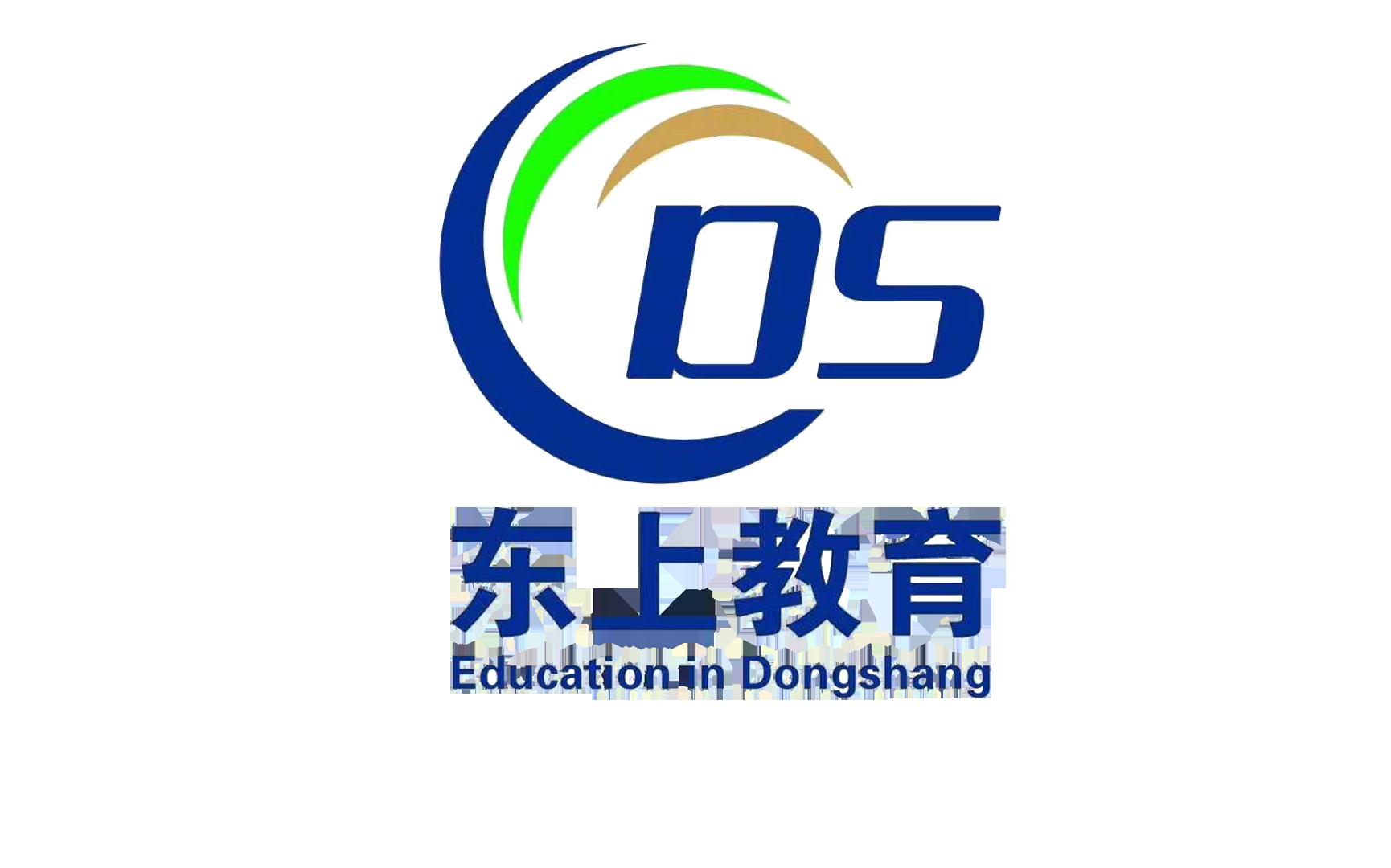 济南东上教育
