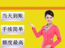 广州市天河小额贷款有限公司