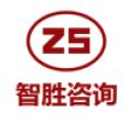 东莞市智胜会计咨询服务有限公司(代办营业执照)