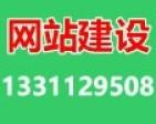 北京恒基联合科贸有限公司