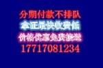 上海东仁驾校