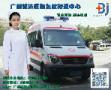 三亚救护车出租