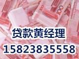 重庆贷款|重庆贷款公司|重庆贷款公司电话